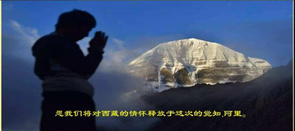 万博手机版本官网登录-玉树-西藏深度游